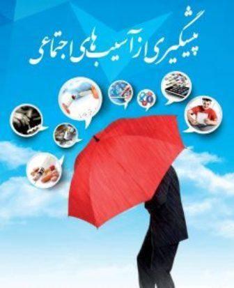 نایب رئیس کمیسیون فرهنگی مجلس: مبارزه با آسیب های اجتماعی نیازمند عزم ملی است