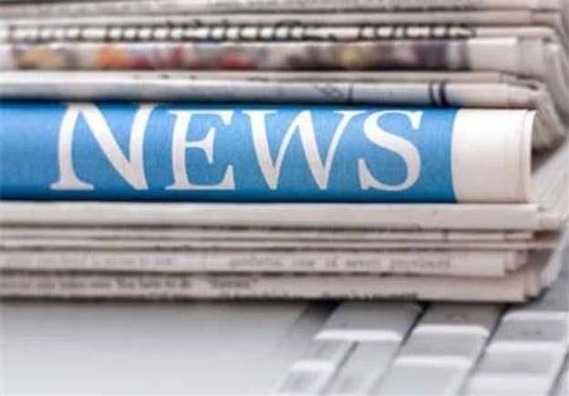 سرخط روزنامه های هند- پنجشنبه 27 مهر