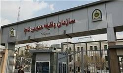 فراخوان مشمولان فارغالتحصیل دانشگاهها در آبان ماه ۱۳۹۶
