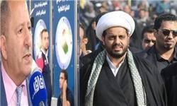 واکنش «عصائب اهل الحق» عراق به اظهارات «تیلرسون»