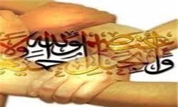 تحلیل پیگیری همزمان احیای هویت اسلامی و انطباق با مدرنیسم توسط اسلام گرایان ترکیه