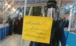 آموزش محیط زیستی به روستائیان در فارس و کارگاه هوش محیط زیستی در گیلان برگزار شد