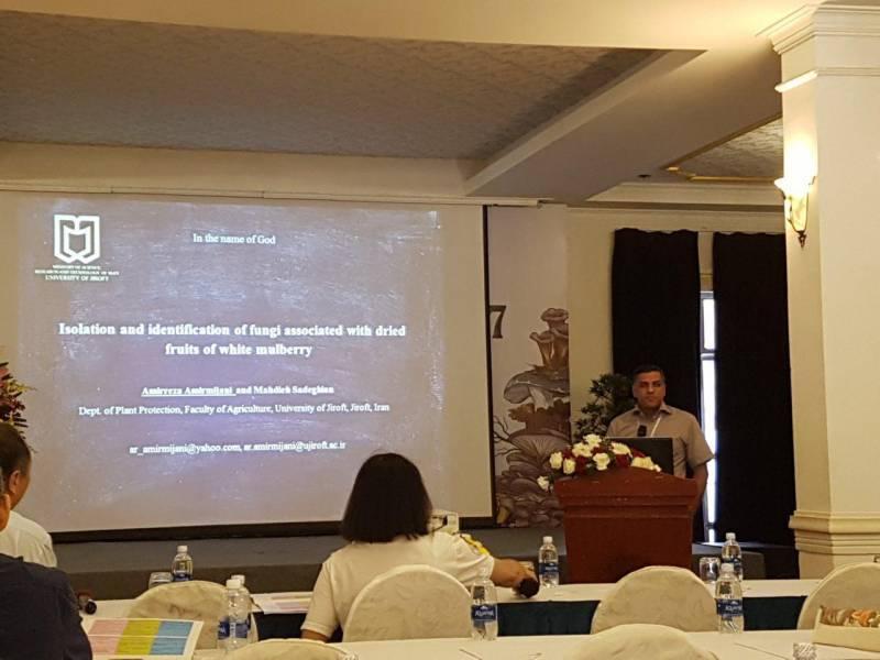 ارایه مقاله عضو هیات علمی دانشگاه جیرفت در کنگره قارچ شناسی آسیا