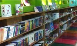 ابعاد چرایی زیارت اربعین در میان برگههای نشر/شناختی متفاوت از مسلمانان جنوب شرق آسیا/ردپای حضور فطرت در قفسههای کتاب