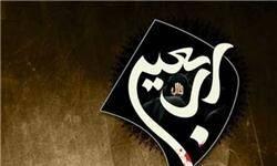 جایگاه «اربعین» در قرآن