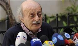 ولید جنبلاط: اینگونه رفتار عربستان با لبنان ناراحت کننده است