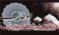 ناگفته هایی از تاریخ ابوطالب(ع): تحلیل گزارش تاریخی خرگوشی (م 407)