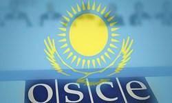 روابط رژیم صهیونیستی و قزاقستان