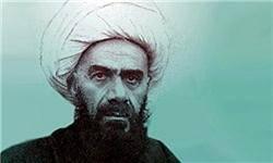 رویکرد علماء به مشروعیت نهاد سلطنت؛ مطالعه موردی روزگار فتحعلی شاه قاجار
