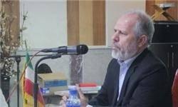سهم انقلاب اسلامی از نظم آینده جهان
