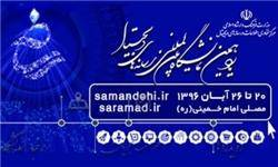 حضور ۴۰۰ غرفه در یازدهمین نمایشگاه رسانههای دیجیتال تهران/ برگزاری ۱۳۰ کارگاه و نشست تخصصی