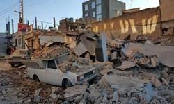 تسریع در برقراری مستمری آسیبدیدگان زلزله