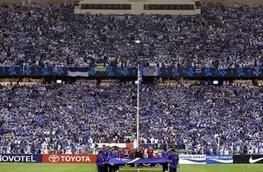 استقبال پرشور الهلالیها از فینال لیگ قهرمانان آسیا