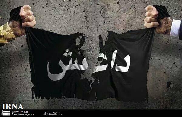 پایان داعش، شکستی دیگر برای پندارهای تفرقه افکنانه