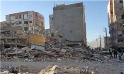 ماجرای دروغ سیزده کمک میلیاردی فرح به زلزلهزدگان چه بود