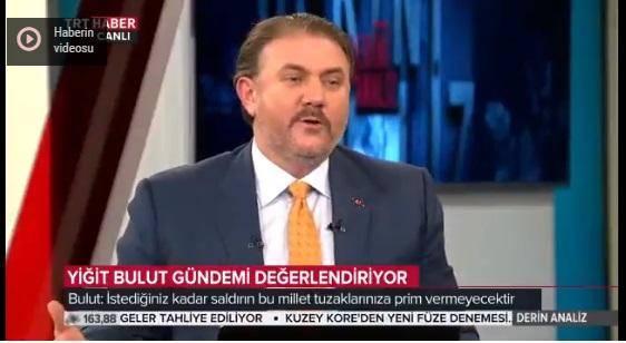 مشاور ارشد اردوغان: آمریکا از طریق محاکمه رضا ضراب، اقتصاد ترکیه را هدف گرفته است