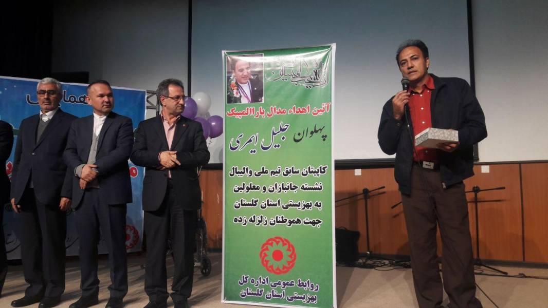 قهرمان گلستانی، مدال پارالمپیک را به  زلزله زدگان غرب کشور اهدا کرد
