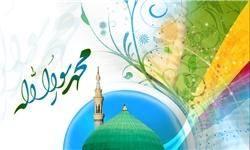 روایت شادمانه عبدالمطلب(ع) از ولادت آخرین نبی الهی