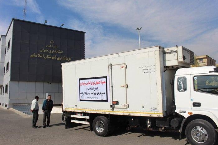 مردم  اسلامشهر در کمک  به زلزله زدگان برگی دیگر از افتخار را ورق زدند