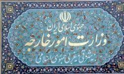 ایران تصمیم آمریکا برای انتقال سفارتش به بیت المقدس اشغالی را به شدت محکوم کرد