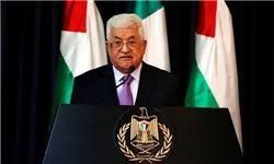 تصمیم ترامپ، به معنای خروج آمریکا از گفتوگوهای صلح است/ ترامپ نمیتواند تاریخ فلسطین را تغییر دهد