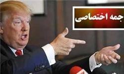 ترامپ انتقال سفارت آمریکا به قدس را برای ۶ ماه دیگر تعلیق کرد