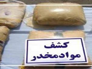 کشف مواد مخدر از پراید در مشهد