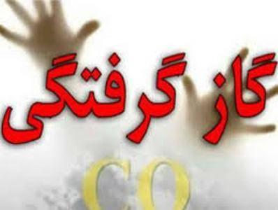 فوت 2 نفر  دراثر گاز گرفتگی در مازندران