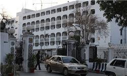 مخالفت پاکستان با تصمیم آمریکا برای انتخاب قدس به عنوان پایتخت رژیم صهیونیستی