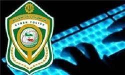 ششمین نشست رؤسای پلیسهای سایبری اروپا و آسیا