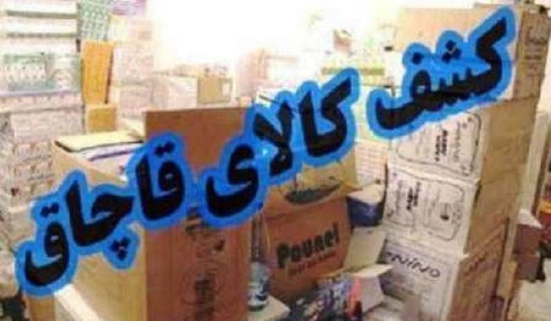 محموله قاچاق کالا در خراسان شمالی توقیف شد