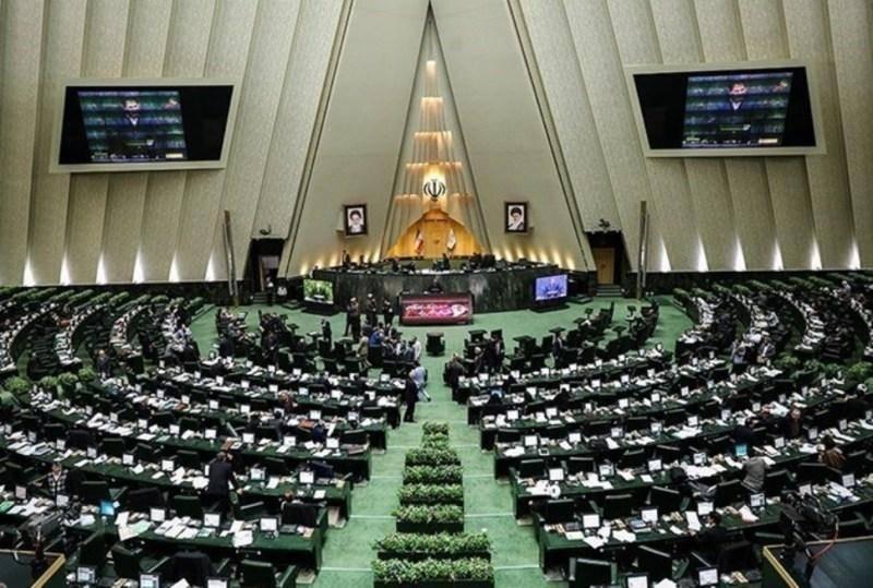 دعاوی ایران علیه آمریکا در کمیسیون امنیت ملی مجلس بررسی شد
