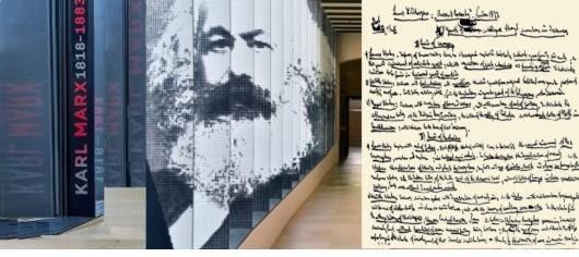 پژوهشهای قومشناختی مارکس از یکسو با پژوهشهایش دربارهی مجتمعهای روستایی، مسئلهی زمین و دهقانان و همهنگام با مسائل تاریخی و سیاسی روز، و از سوی دیگر با مسئلهی کاربرد علم و تکنولوژی در کشاورزی ارتباط تنگاتنگ داشت. دستنوشتههای قومشناسی، مواضع گروندریسه و سرمایه را تکمیل میکنند. این دستنوشتهها همچنین حاصل بسط و تکامل موضع مارکس در دورهی ۱۸۴۳-۱۸۴۵ هستند.