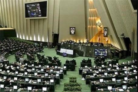 درخواست تصویب آزمایشی طرح بانکداری اسلامی در کمیسیون اقتصادی مجلس