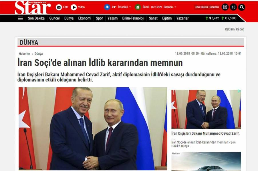 استقبال رسانه های ترکیه از موضع ایران درباره توافق سوچی