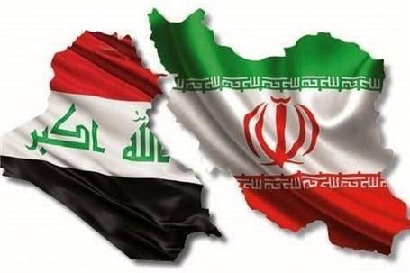 پیشنهاد فعالسازی بانکهای ایرانی در عراق