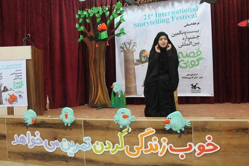 جشنواره بین المللی قصه گویی خوزستان برگزیدگان خود را شناخت