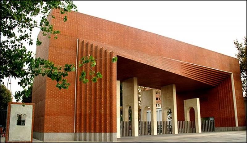 حرکت رو به گسترش وقف از دانشگاه تهران تا شریف
