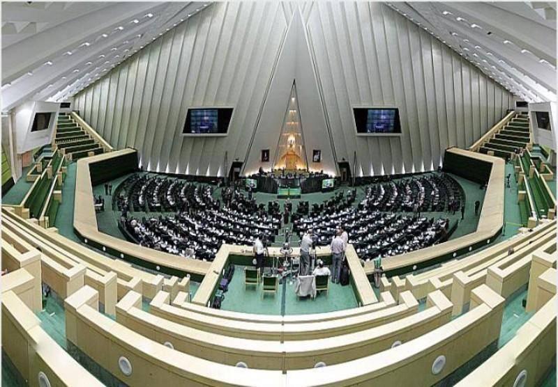 هیات عالی نظارت ، مجلس و قانون اساسی را تضعیف می کند