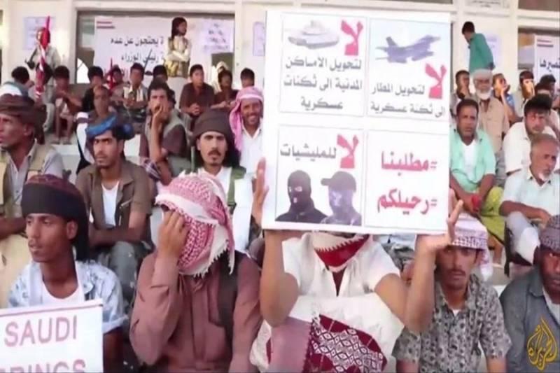 یمنی ها خواستار خروج نظامیان سعودی از استان المهره شدند