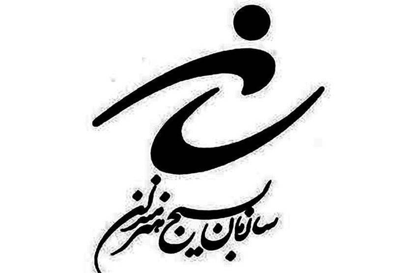 بیانیه رییس سازمان بسیج هنرمندان کشور به مناسبت 13 آبان