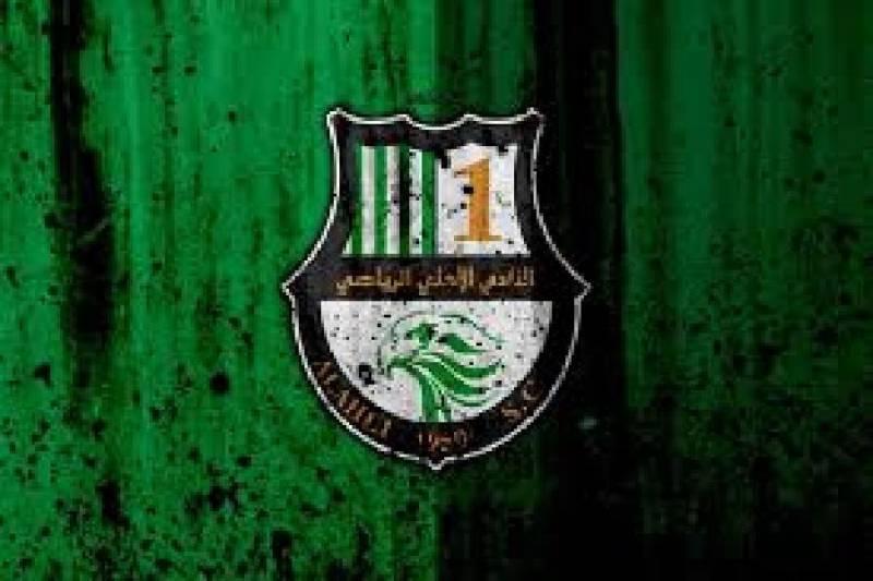 هفته یازدهم لیگ قطر، الاهلی چهارمین پیروزی متوالی را کسب کرد