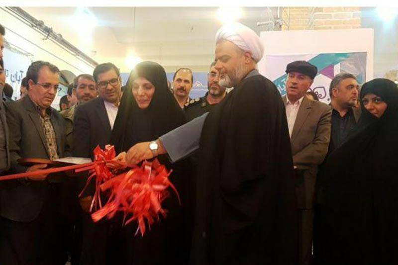 نمایشگاه زنجان در مسیر توسعه افتتاح شد