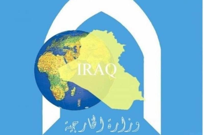 عراق: تحریم های آمریکا علیه ایران یکجانبه است