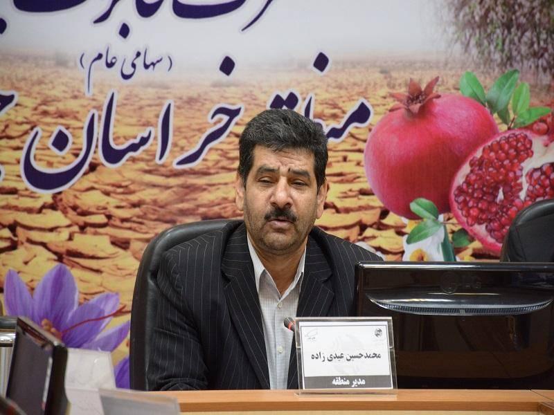 سرمایه گذاری دولت در ارتباطات خراسان جنوبی 4 برابر شد