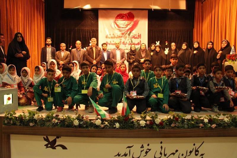 آیین دوستی 40 فرزند شهید با اعضای کانون پرورش فکری برگزار شد