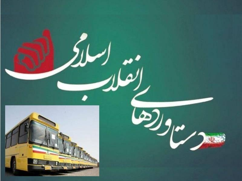 ناوگان اتوبوسرانی مشهد طی چهار دهه اخیر 21 برابر شده است