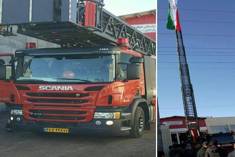 ایستگاه آتش نشانی میراشرف اردبیل به بهره برداری رسید
