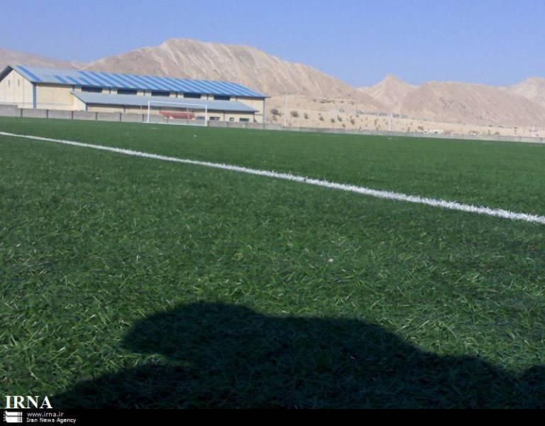زمین چمن مصنوعی مینی فوتبال در کنارک افتتاح شد