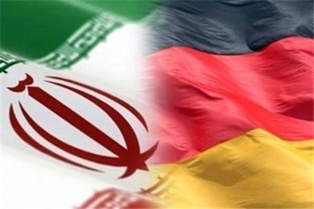 آلمان بی توجه به تحریم ها، مناسبات اقتصادی با ایران را ادامه می دهد